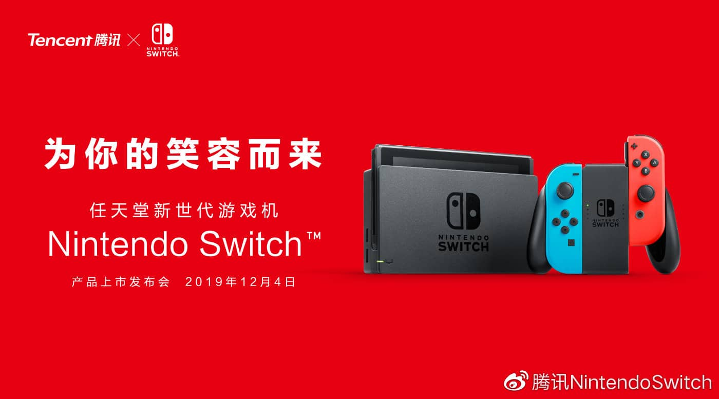 1 Million units in China, reportedly largest console seller