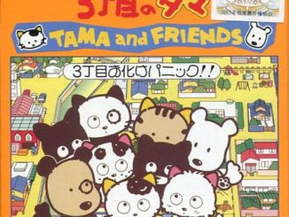 3 Choume no Tama: Tama and Friends – 3 Choume Obake Panic!!