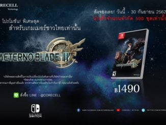 AeternoBlade II – Physical Release confirmed