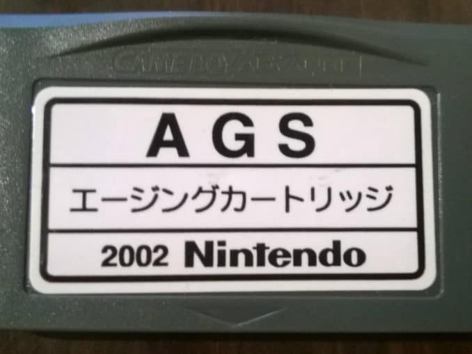 Release - AGS Aging Cartridge