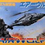 Airwolf (Kyugo)