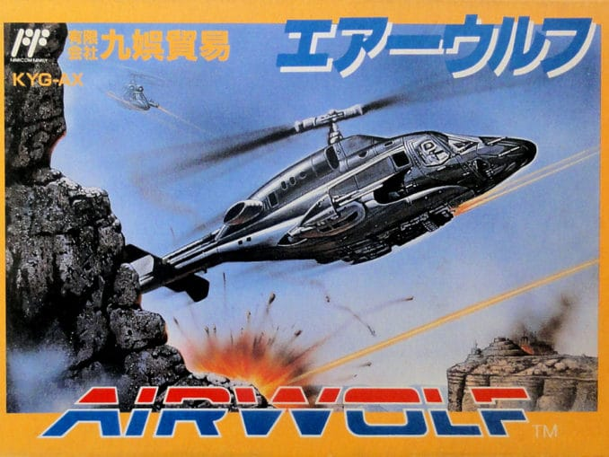 Release - Airwolf (Kyugo)