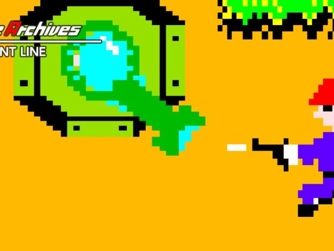 Release - Arcade Archives FRONT LINE