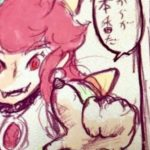 Art Of Super Mario Odyssey shows Bowsette?