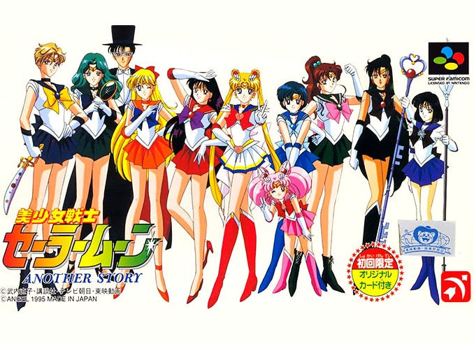 Release - Bishoujo Senshi Sailor Moon: Another Story