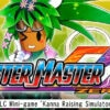 Blaster Master Zero 2 - Kanna Raising Simulator DLC, Launches June 29th