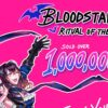Bloodstained: Ritual Of The Night - One million+ sold worldwide