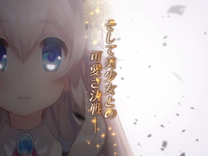 Nieuws - Bokuhime Project Promo