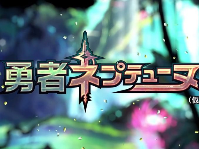 News - Brave Neptunia is coming