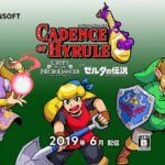 Cadence Of Hyrule launches today!