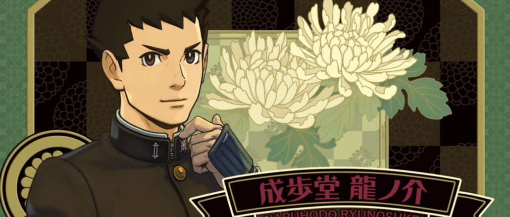 Capcom Leak – The Great Ace Attorney Collection komt naar het westen?