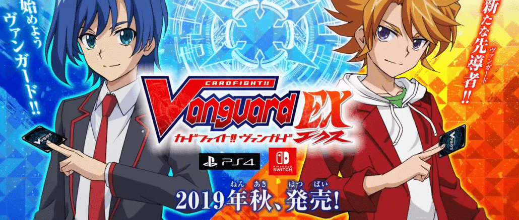 Cardfight!! Vanguard EX – Eerste promo video