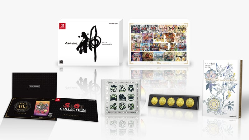 Collection Of SaGa Final Fantasy Legend 30th Anniversary Limited Edition aangekondigd