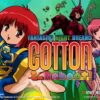 Cotton Reboot! Trailer featuring New and Retro Gameplay