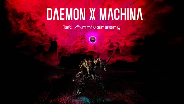 Daemon X Machina First Anniversary Update planned for November