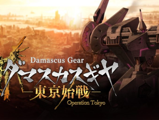 Release - Damascus Gear Operation Tokyo