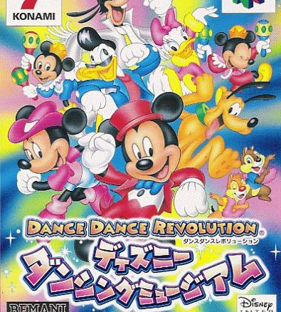 Dance Dance Revolution featuring Disney Characters