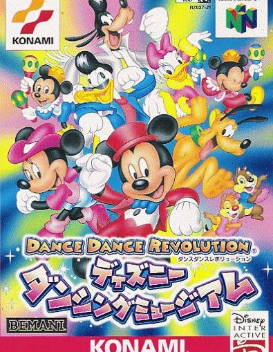 Release - Dance Dance Revolution featuring Disney Characters