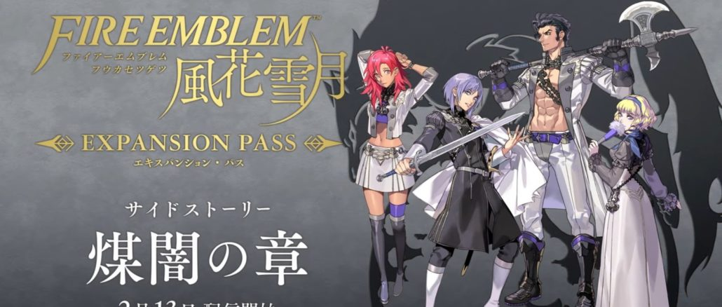 Dataminers – Nieuwe details over The Ashen Wolves in Fire Emblem: Three Houses DLC