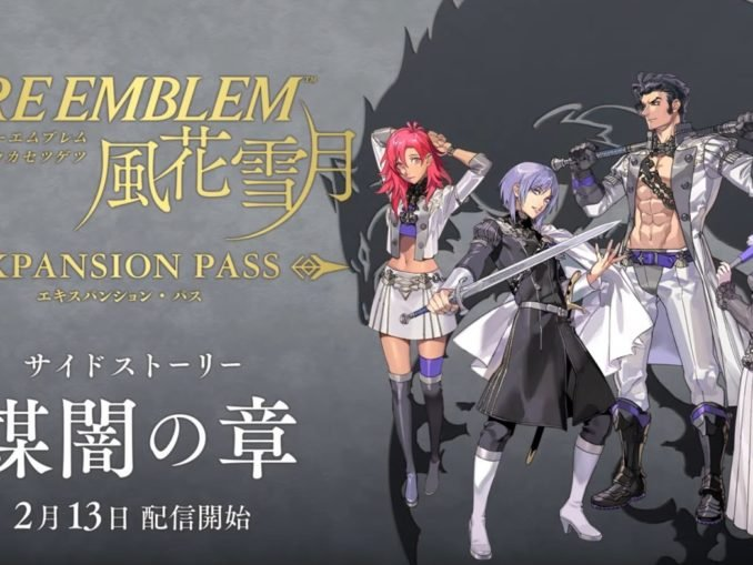 Nieuws - Dataminers – Nieuwe details over The Ashen Wolves in Fire Emblem: Three Houses DLC