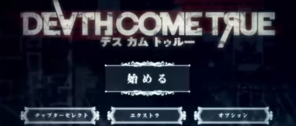 Death Come True – Juni 2020 In Japan, derde trailer