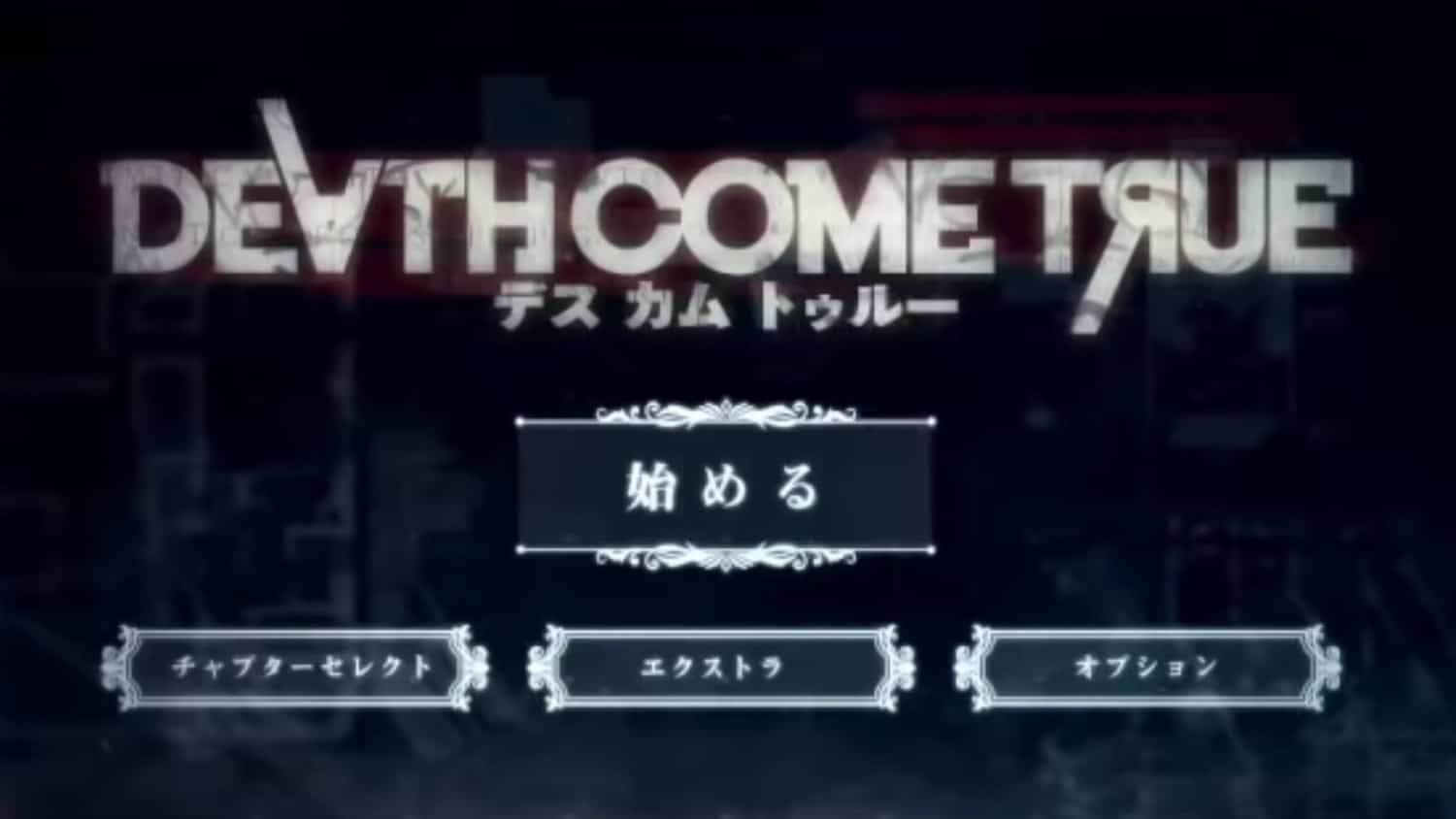 Death Come True – Launches June 2020 In Japan, 3rd Trailer