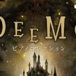 Deemo Piano Solo/Four Hands Collection OST Announced
