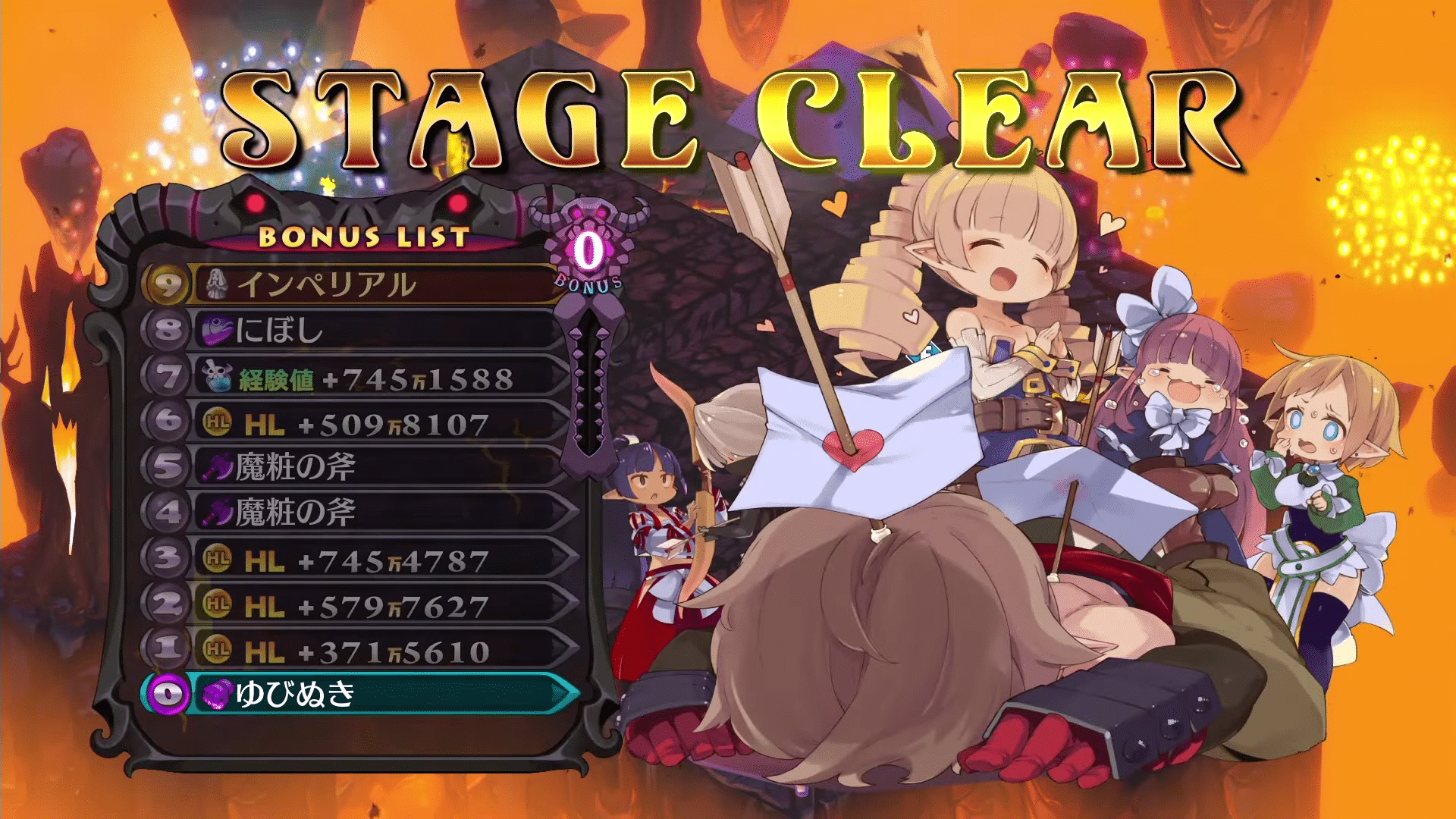 Disgaea 6: Defiance Of Destiny – Nieuwe Gameplay Trailer