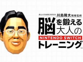 Nieuws - Dr Kawashima's Brain Training voor Nintendo Switch – Day One Update