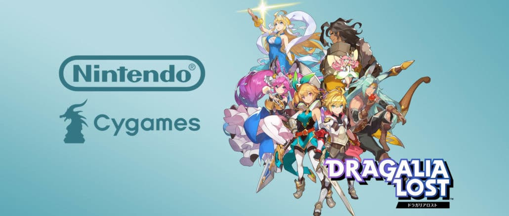 Dragalia Lost – New TV Commercial