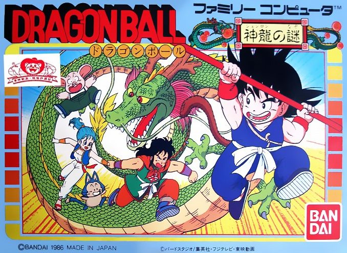 Release - Dragon Ball: Shenlong no Nazo