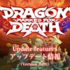 Dragon Marked For Death - Version 2.2.0