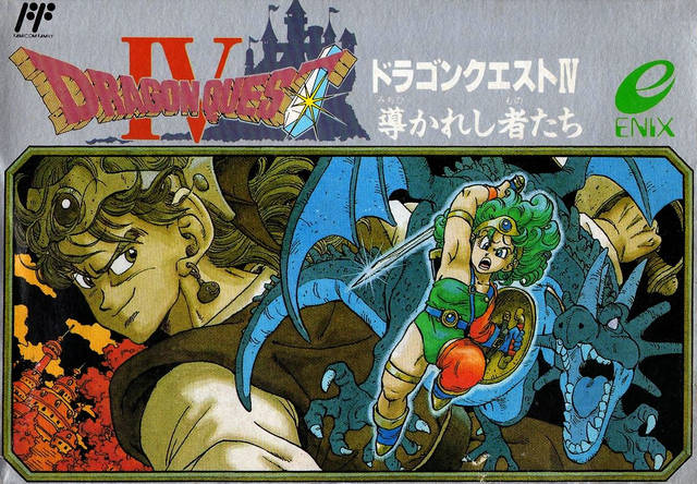 Release - Dragon Quest IV: Michibikareshi Monotachi
