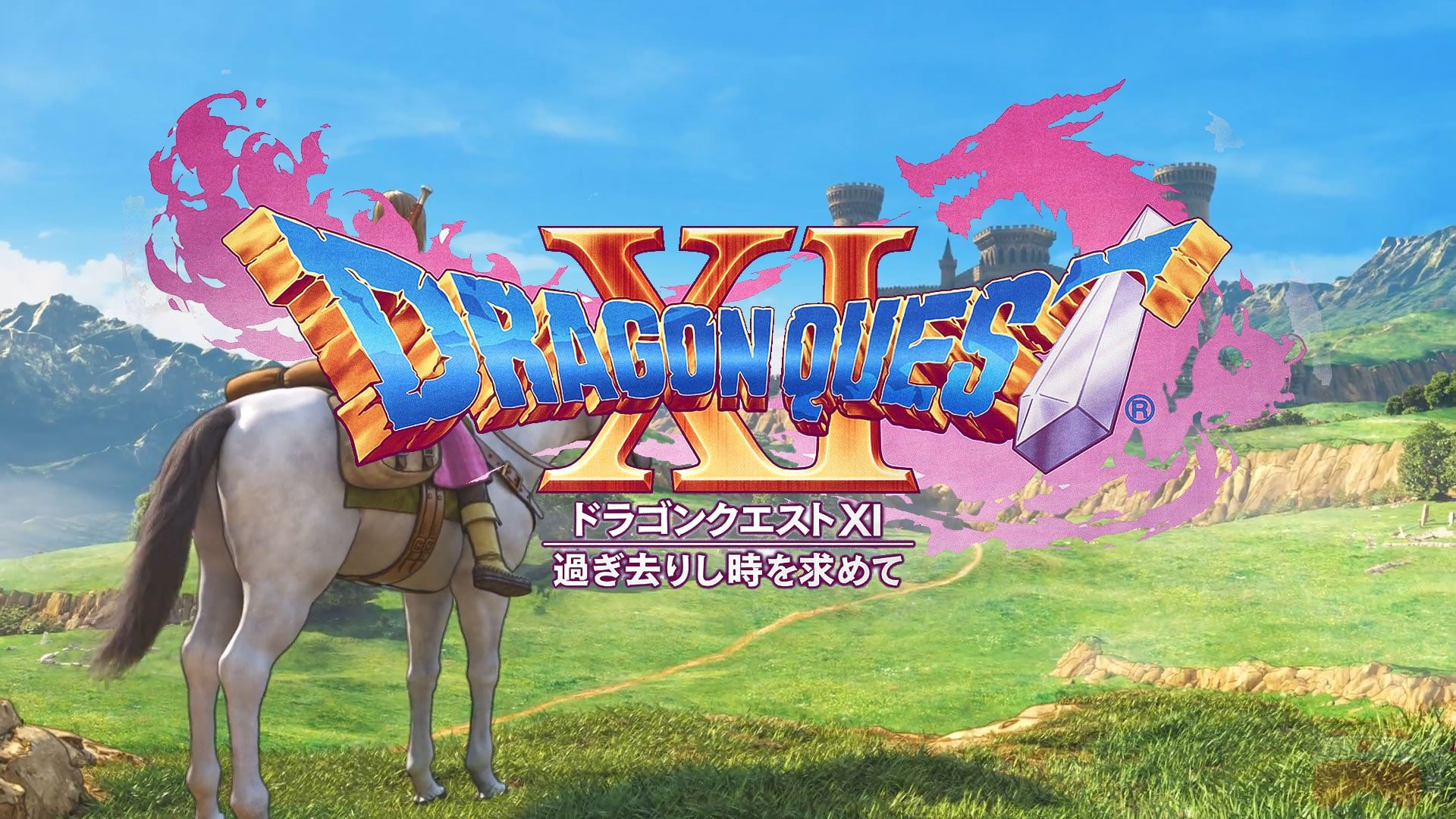 Dragon Quest Xi Officially Confirmed For The West Nintendo Switch