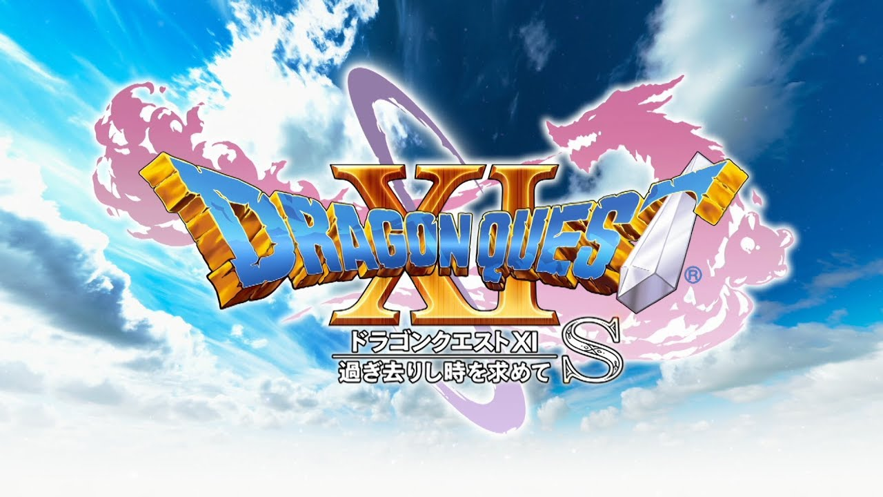 Dragon Quest XI S Launches September 27th