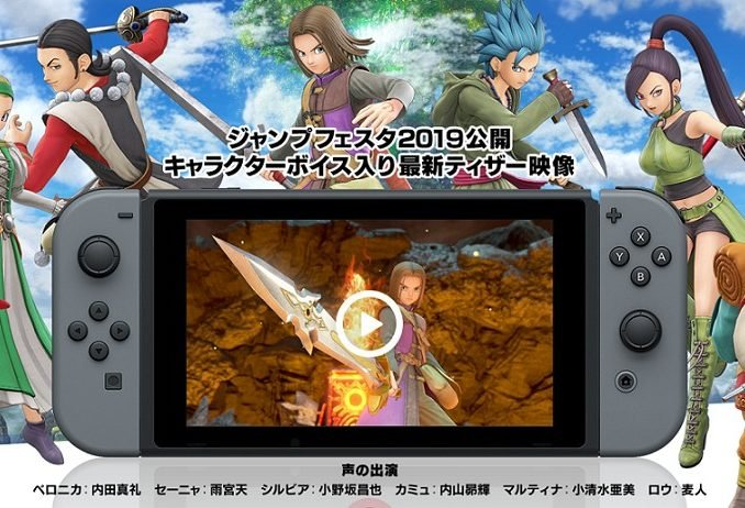 News - Dragon Quest XI S Surprise Announcement – January 1st 2019