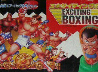 Release - Exciting Boxing