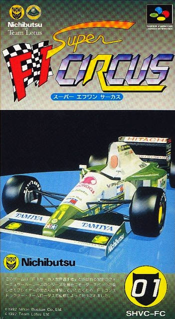 Release - F1 Circus