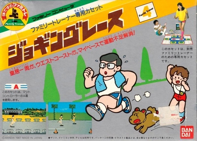 Release - Family Trainer 4: Jogging Race