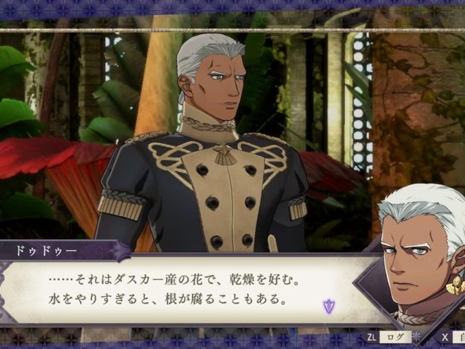 Nieuws - Fire Emblem: Three Houses – Dodou details