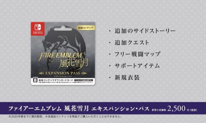 News - Fire Emblem: Three Houses – Expansion Pass sold as a download card