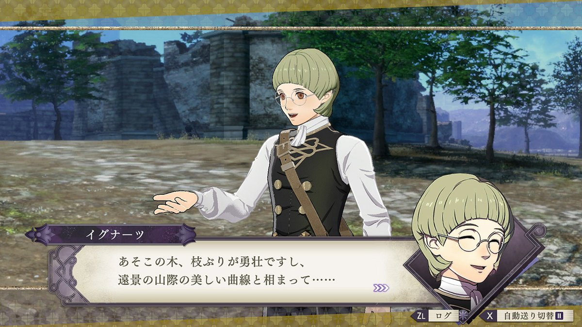 Fire Emblem: Three Houses – Ignace Details
