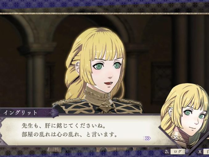 Nieuws - Fire Emblem Three Houses – Ingrid Details