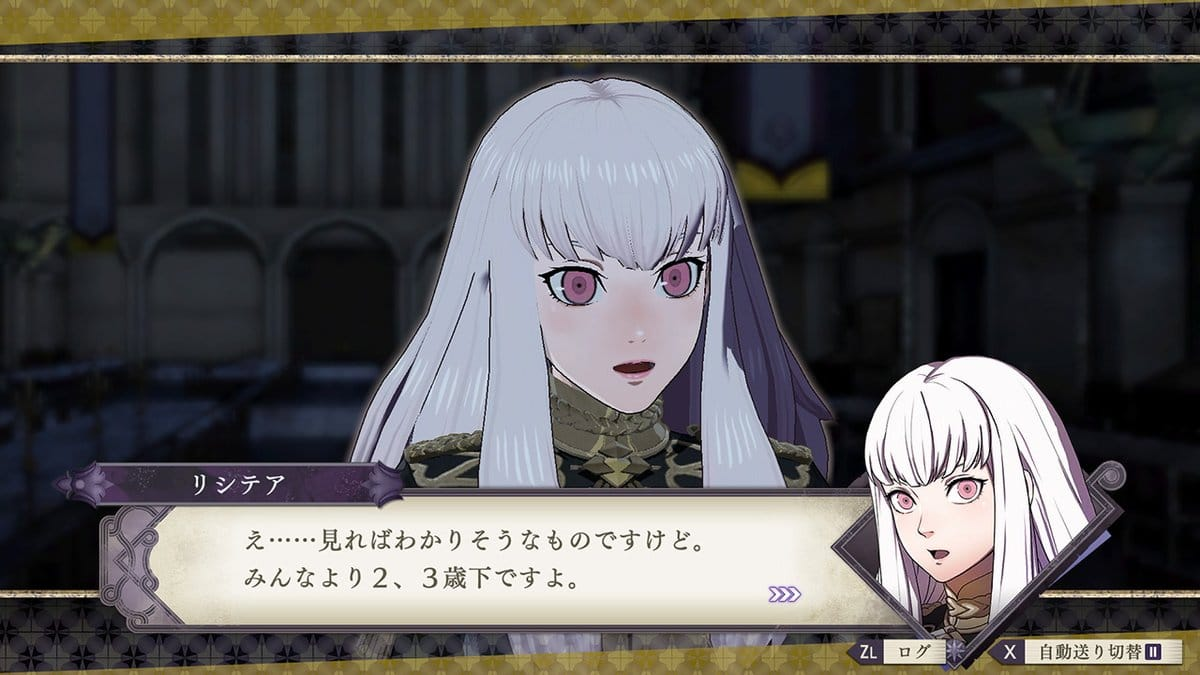 Fire Emblem: Three Houses – Lysithea details