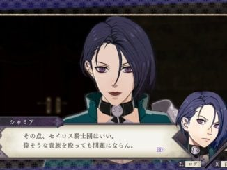 Fire Emblem: Three Houses – Shamir Details