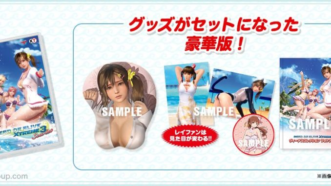 Dead Or Alive Xtreme 3: Scarlet Collector's Edition
