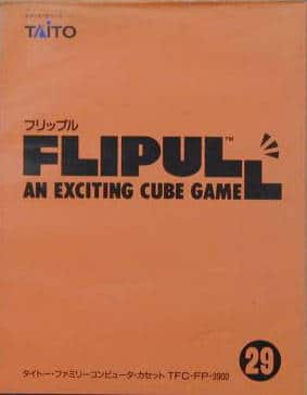 Release - Flipull: An Exciting Cube Game