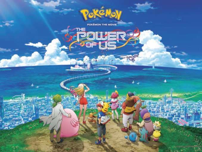 Nieuws - Volledige theatrale trailer Pokemon The Movie: The Power Of Us