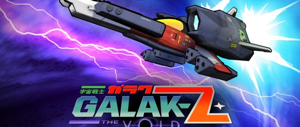GALAK-Z: The Void: Deluxe Edition