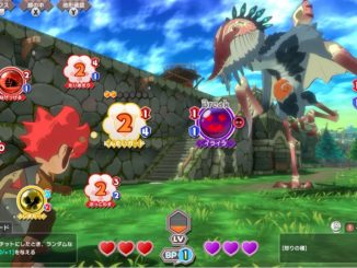 Game Freak – Little Town Hero handelsmerk aangevraagd in Japan
